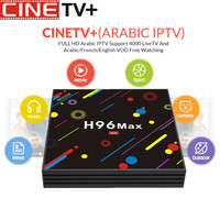 2018 New H96 MAX With 1 Year IPTV CINETV 4000+tv Android 7.1 TV BOX 4G32G bluetooth With Europe French Arabic IPTV Channels VOD
