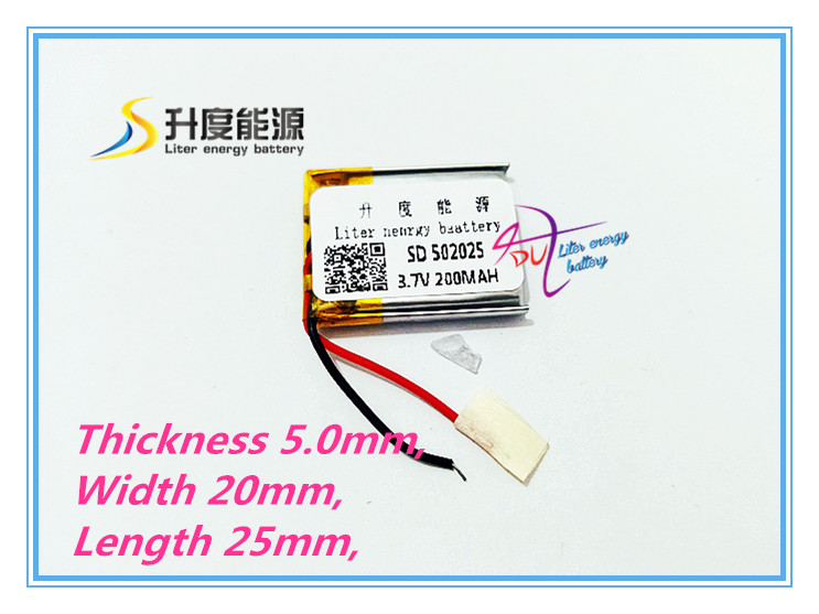 SD 502025 rechargeable 3.7v 200mah li-polymer battery 502025 with CE, MSDS, Rohs tablet battery цена