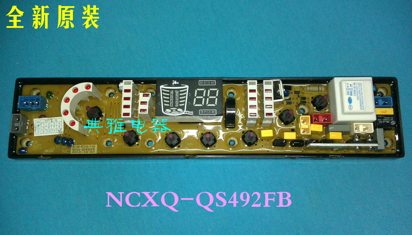 Washing machine xqb55-2235 computer board motherboard ncxq-qs492fb free shipping 100% tested for washing machine board konka xqb60 6028 xqb55 598 original motherboard ncxq qs01 3 on sale