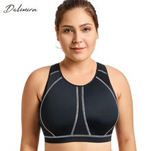 Womens High Impact Full Support Wire Free Molded Cup Active Plus Size Exercise Bra