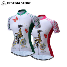 2017 Summer Women Cycling Jerseys Short Sleeve 100% Polyester Quick Dry Cycling Clothing Anti-UV Tops Bicycle Breathable Shirt