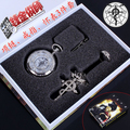 18 styles Anime Fullmetal Alchemist Edward Elric Cosplay Costumes Props Necklace Pendants + pocket watches + Rings 3 in 1 set