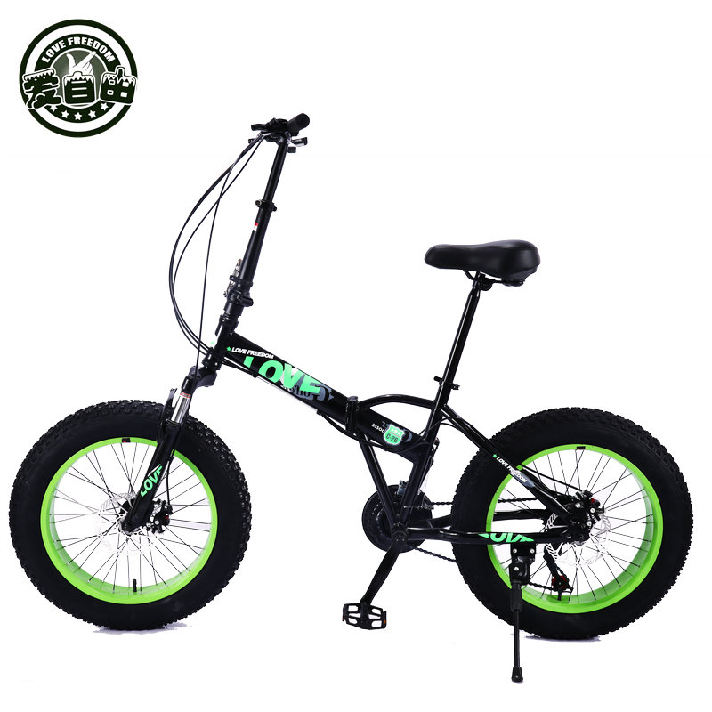 Folding bicycles for men and women snow bicycles portable bicycle shifting shock absorption small wheel 20 Folding bicycles for men and women snow bicycles portable bicycle shifting shock absorption small wheel 20 inch mountain bike