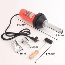 JIGUOOR 220V 1080W 2942pa Power Hot Air Gas Welding Heat Gun