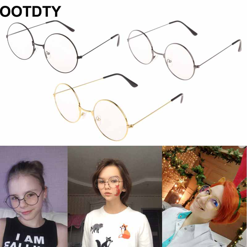HP Vintage Round Frame Glasses Cosplay Prop Action Figure Toy Delicate And Pretty Glasses For Men Women Kids