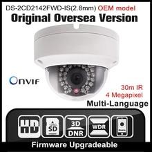 HIK OEM DS 2CD2142FWD IS 2 8mm HIK English network camera 4MP security camera CCTV camera