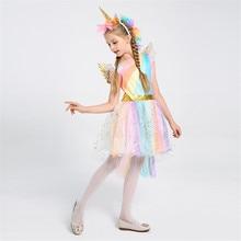 Детские костюмы; маскарадный костюм на Хэллоуин; платья для девочек с единорогом; платье принцессы радужной расцветки; карнавальный костюм Пурима