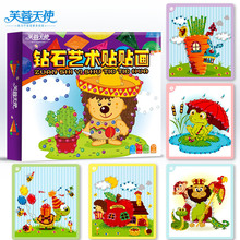 20pcs Learning Education Drawing Toys Handmade 3D Mosaic Collage Painting Crystal Painting DIY Diamond Stickers For Baby Kid
