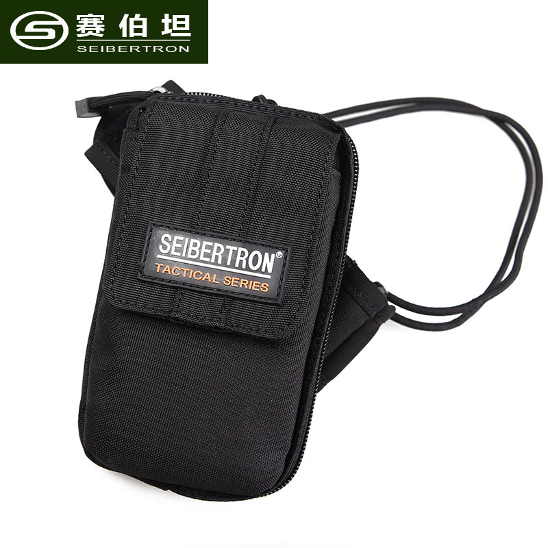 Seibertron Tactical Outdoor Sporting 5 quot Cellphone ipad MP4 Arm Band Bag Lanyard Detachable pocket Running Cycling Bag Black in Running Bags from Sports amp Entertainment