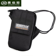 "Seibertron Tactical Outdoor Sporting 5 ""Telefon bimbit iPad MP4 Arm Band Bag Lanyard Pocket saku Running Berbasikal Bag"