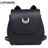 Fashion Sailor Moon Black PU Leather Backpack Women Shoulder Rucksack School Bags For Teenage Girls