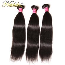 Nadula Hair Straight Bundles 3pcs or 4pcs/lot Cambodian Hair Weaves 100% Human Remy Hair Bundle Deals Free Shipping(China)