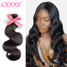 Cexxy Brazilian Hair Weave Bundles Body Wave 7A Virgin Hair Bundle 1 3 4 PCS Human Hair Extension Natural Color Blonde Can Buy(China)