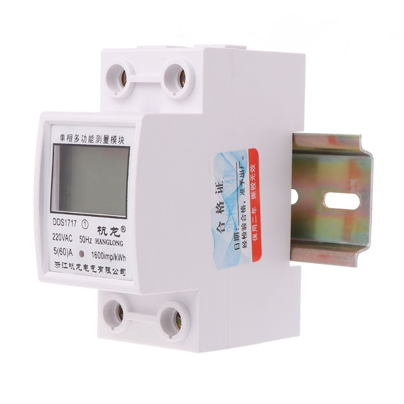 5(60)A 220V 50HZ Single Phase Din Rail KWH Watt Hour Din rail Energy Meter LCD|Energy Meters|   - title=