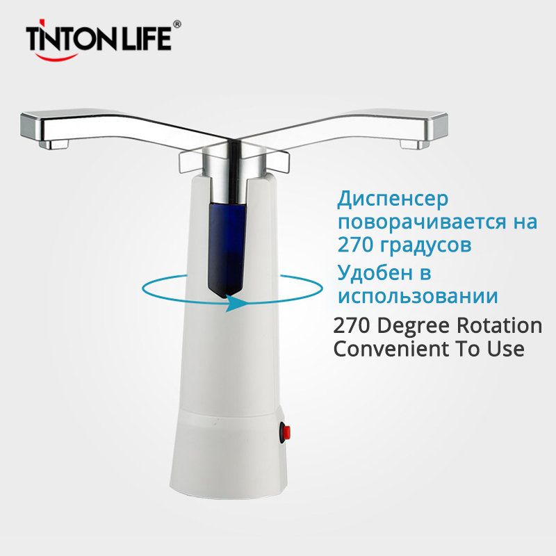 TINTON LIFE Electric Water Bottle Pump Dispenser with Rechargeable Battery Drinking Bottles Suction Unit Water Dispenser