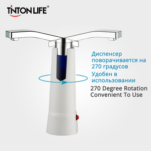 Image 4 - TINTON LIFE Electric Water Bottle Pump Dispenser with Rechargeable Battery Drinking Bottles Suction Unit Water Dispenser