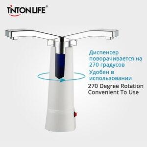 Image 4 - TINTON الحياة الكهربائية مضخة مياه زجاجة مع بطارية قابلة للشحن شرب زجاجات شفط وحدة موزع مياه