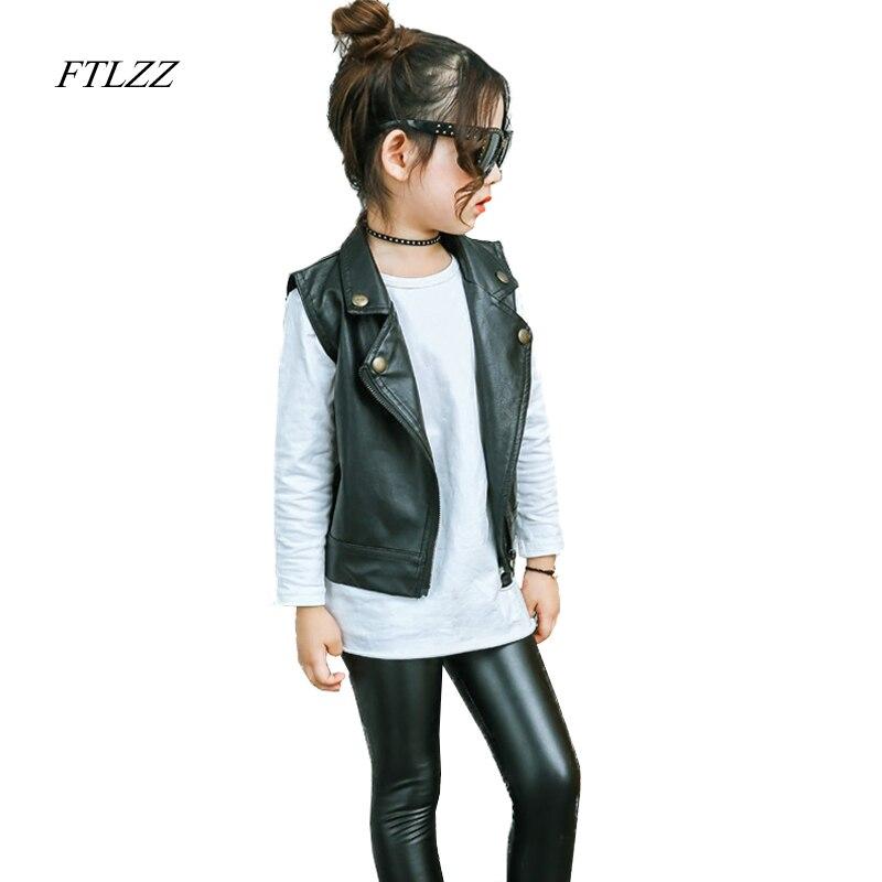 FTLZZ Baby Girls Boy Vest Pu Leather Jacket Kids Girls Sleeveless Zipper Coat Children Motorcycle Vest Outerwear