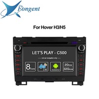 for Great Wall Haval H3 H5 for Greatwall Hover car radio Intelligent system multimedia Radio Android Unit 2din DVD gps navigator