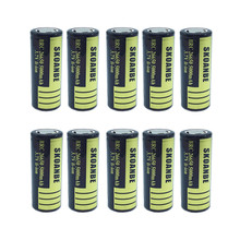 1/2/3/4/5/6/7 pcs lii-50A 26650 5000mah lithium battery 3.7V 5000mAh 26650-50A rechargeable battery suitable for flashligh 50a