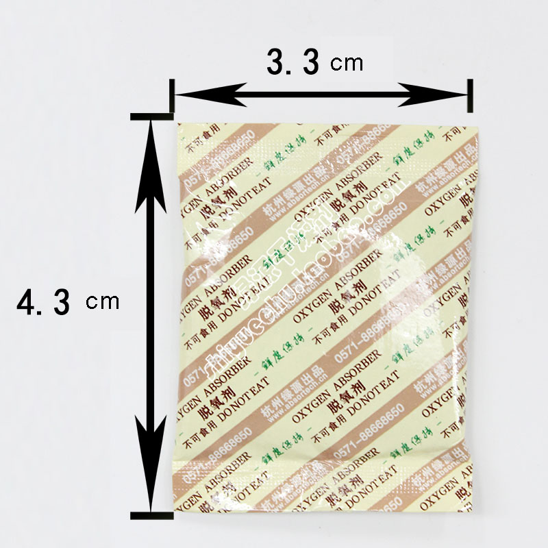 NEW 250 Bags Deoxidant Oxygen Absorber About 2g/bag Food Grade 50CC Oxygen CO2 Absorbers
