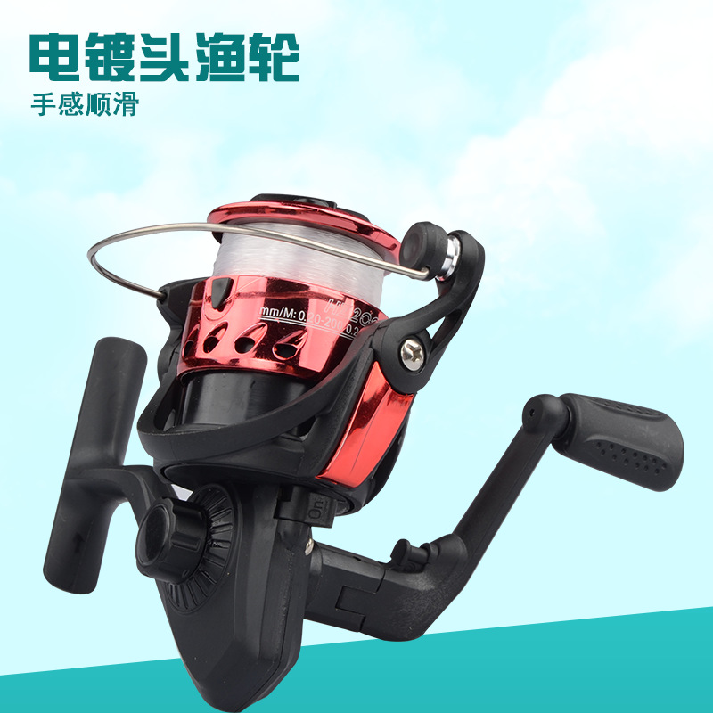 Image 5 - Fishing Wheel Spinning Reel Vessel Bait Casting Flying Fishing Trolling Spinning reels saltwater With Line Fishing Accessories-in Fishing Reels from Sports & Entertainment