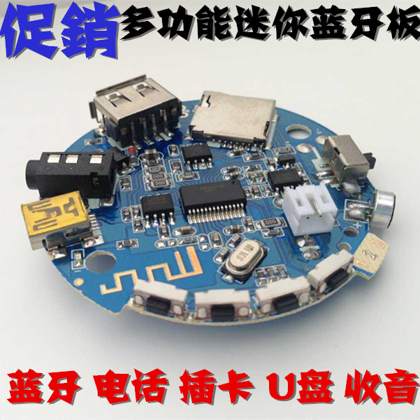 3.7-5V Bluetooth receiver module power amplifier board Bluetooth board card MP3 decoding board can make a phone call dc 5v bluetooth audio receiver module usb tf sd card decoding board preamp output support fat32 system