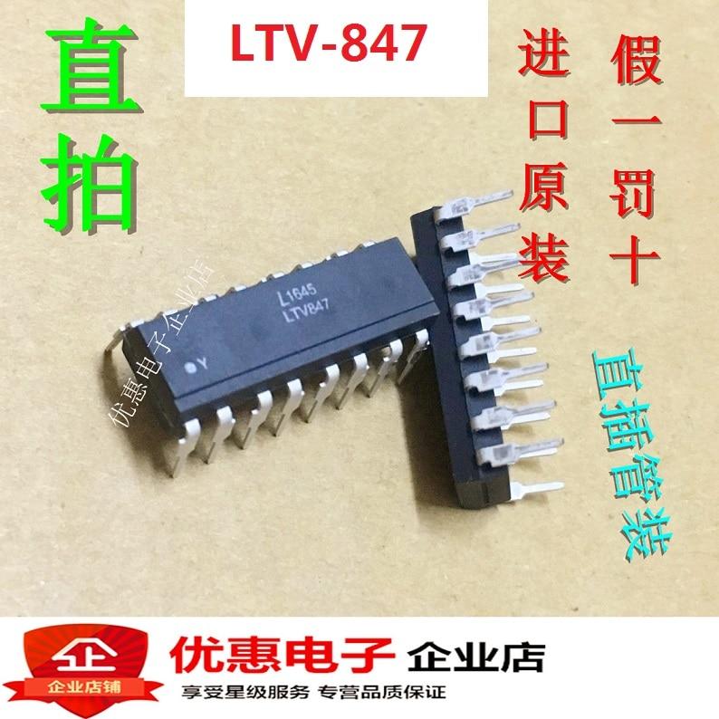Price LTV-847