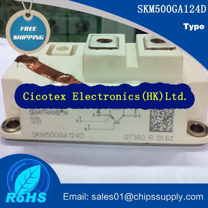 SKM500GA124D single tube IGBT power modulesSKM500GA124D single tube IGBT power modules