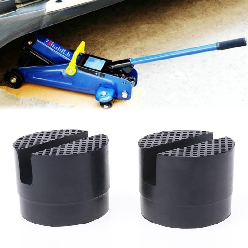 2 Pcs Black 50x37mm Car Auto Slotted Frame Rail Hydraulic Floor Jack Rubber Pad