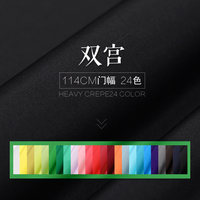Free Shipping 2014 New High Quality Beautiful Silk Mulberry Silk Fabric Pure Color Cloth 1 Meter