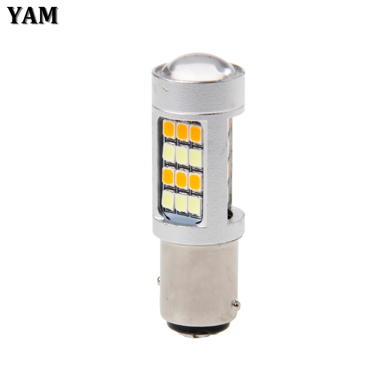1Pc Super Bright Dual Color White Yellow Daytime Running Light 1157 BAY15D LED Switchback Bulb Front Turn Signal Light