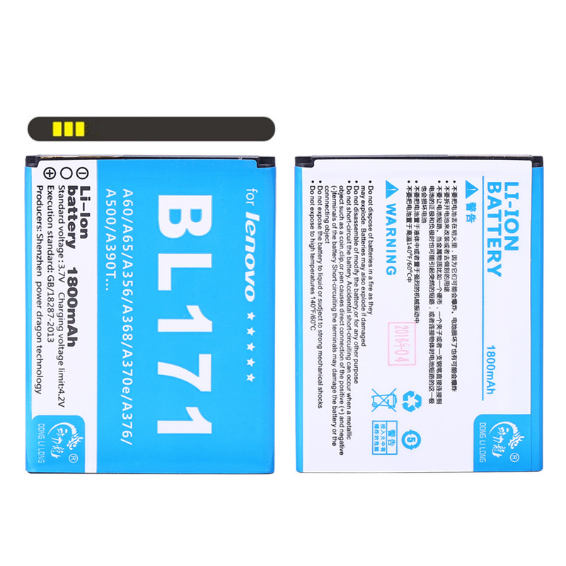 US $13 91 13% OFF|2PCS/DLL BL171 Battery for Lenovo a319 A356 A368 A370e  A376 A60 A65 A500 A390 A390T A365 1800mAh -in Mobile Phone Batteries from