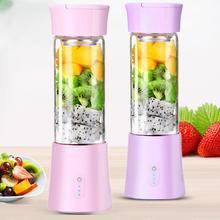 380 мл портативная электрическая чашка-соковыжималка для фруктов USB смузи, блендер, соковыжималка, бутылка для овощей, фруктов, чашка-миксер, бутылка