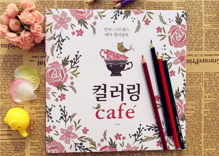 Online Shop 2015 Anti Stress Inky Treasure Cafe Coloring Books For Children Adult Similiar With Secret Garden Kill Time Painting