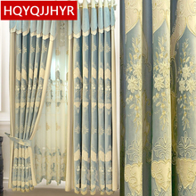 Royal aristocratic European top Blue embroidery Blackout curtains for Living Room windows high-end villa Bedroom