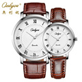 Onlyou Brand Lovers Watch Roman Numerals Leather Watch Men Women Wristwatches Relogio Masculino Feminino Male Female Clock 81055