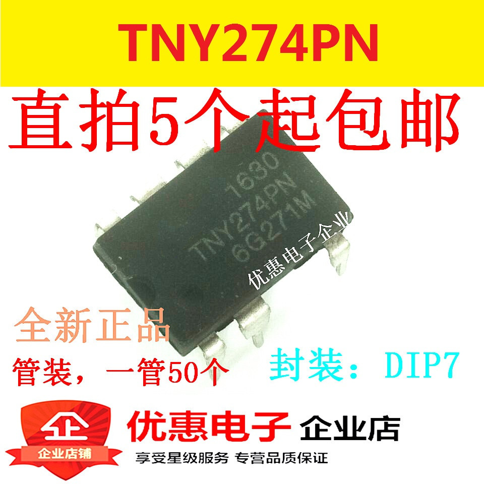 10PCS New original <font><b>TNY274PN</b></font> TNY274P DIP-7 source management chip IC image