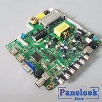 Oryginalny P65 59S V6.2 39 cal 42 cal uniwersalny uniwersalny płyta główna TOP TECH P65 59SV6.2 w Akcesoria do głośników od Elektronika użytkowa na