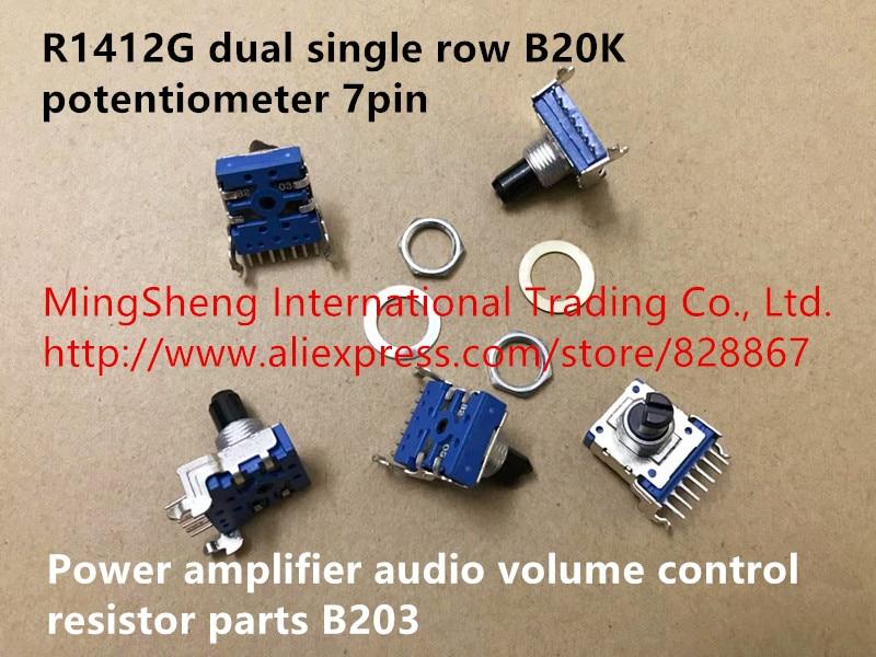 Оригинальный новый 100% R1412G двухрядный 7-контактный потенциометр B20K усилитель мощности аудио регулятор громкости резистор Запчасти Переключ...