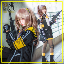 Girls Frontline Ump45 Cosplay Costume Battle Unifrom Full Set Hot Game Costume S-XL For Christmas christmas cos new game suzukaze aoba hot anime cosplay costume evil dress black wings full set