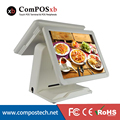 15inch dual screen pos system Touch Screen all in one computer restaurant casher register machine with black /white color
