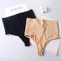 2019 femmes minceur enveloppes ventre contrôle ceinture sans couture ferme façonnage culotte mince ventre taille corps Shaper perte de poids sous-vêtements