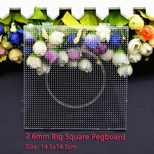 4pcs/set 2.6mm Bead Square Pegboard Hama beads Puzzle 14.5×14.5cm Template for 2.6mm Perler Beads Toys