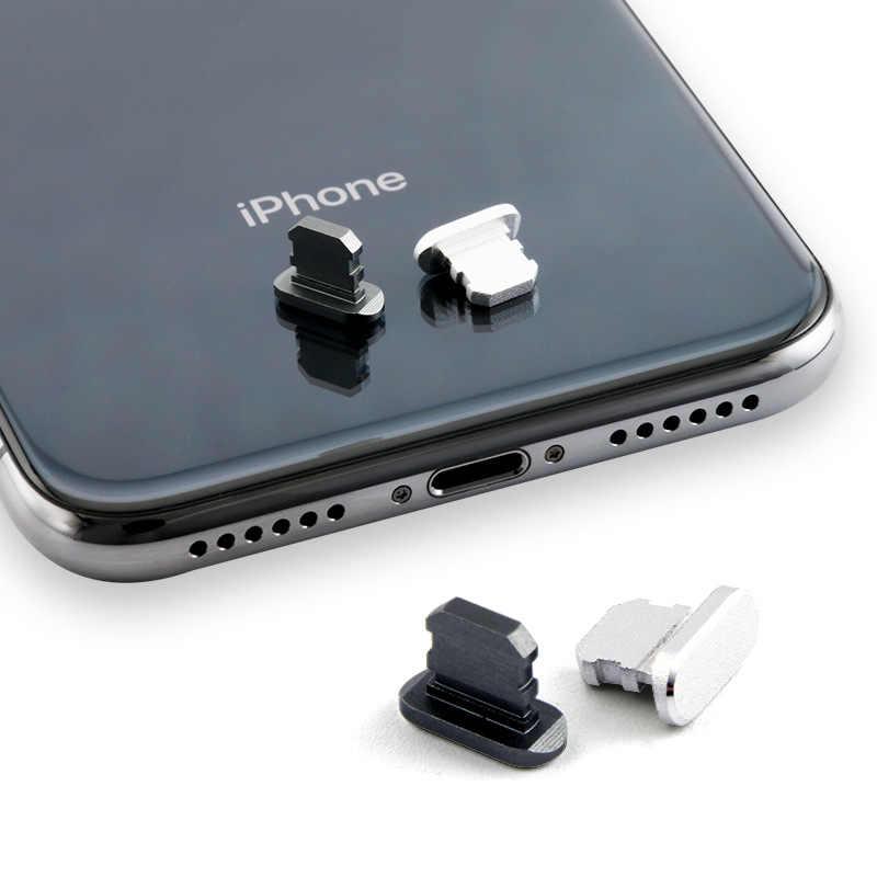 金属ダストプラグ充電ポート iphone 8 7 6 6S プラスミニダストプラグ iphone 5 5s 、 se 電話アクセサリー