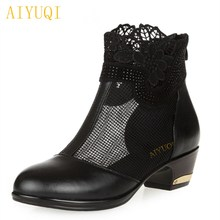 AIYUQI 2019 new summer genuine leather women sandals lace fish head hollow mesh shoes plus size 41#42#43# brand shoes women цена 2017