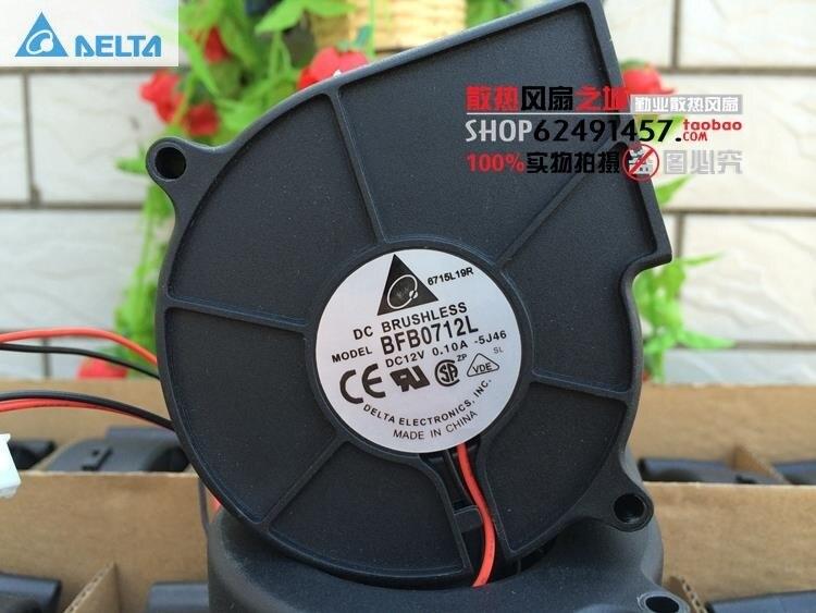 Yeni delta BFB0712L 7530 turbo blower 1U2U sunucu 12V0. 10A sessiz hava fanı 2-pin