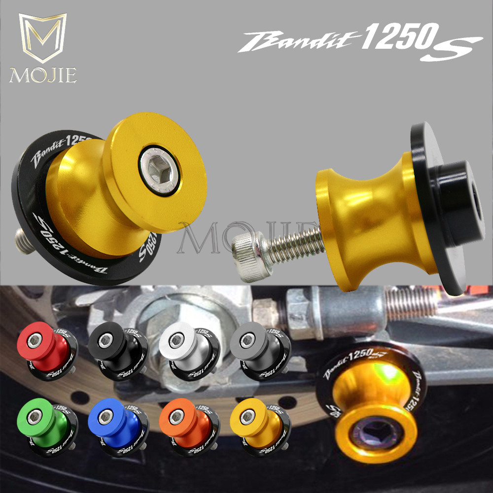 For SUZUKI GSF Bandit 1250 S 1250 S 2007-2009 2008 Swingarm Stand Motorcycle Stand Paddock 8MM Swingarm Sliders Spools Cover