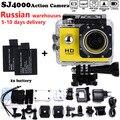 """Hot sale Adicionar Duas Baterias SJ4000 Câmera de Ação À Prova D' Água ir estilo pro 1080 P Full HD DVR 12MP 1.5 """"LCD Rússia 5-10 dias de Entrega"""