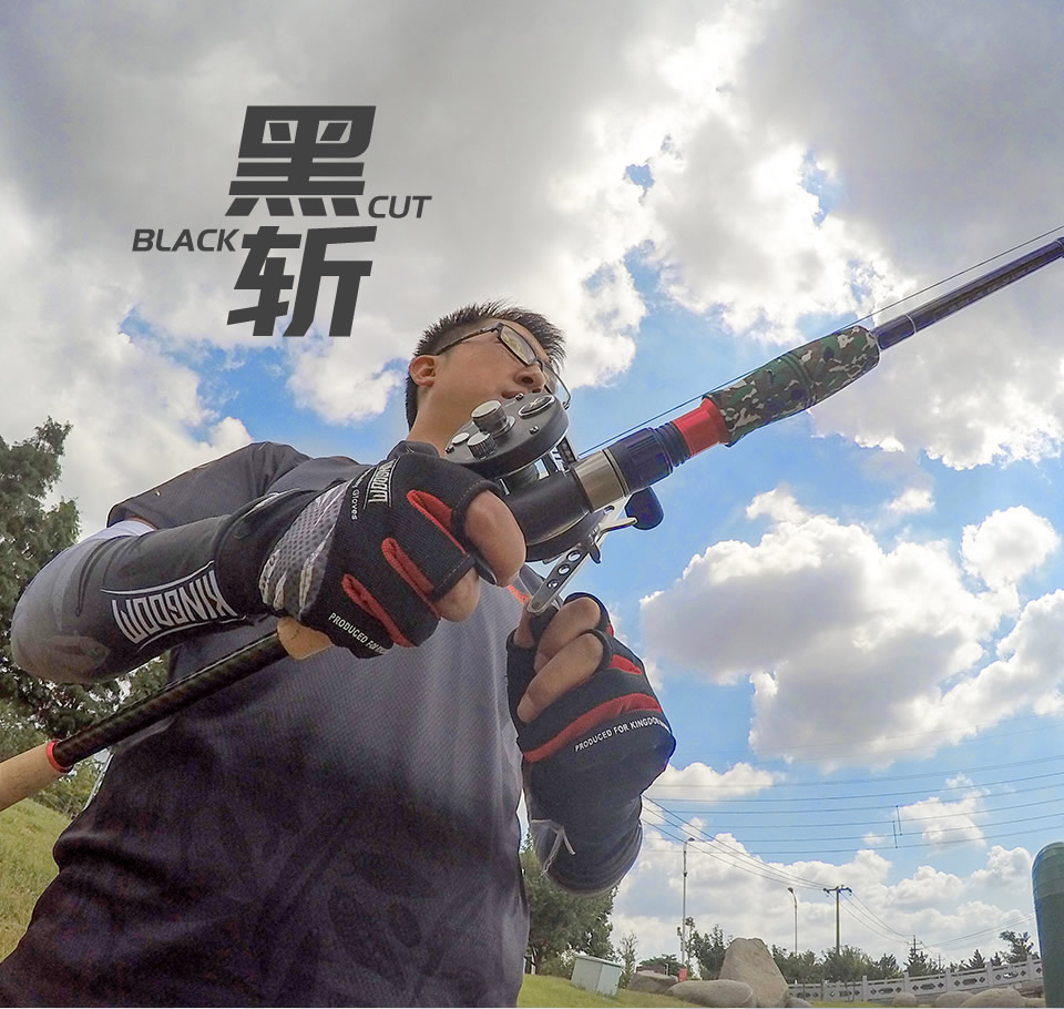 Kingdom Black Cut Spinning Casting Fishing Rod Carton MH, H Power Ultralight Telescopic Fishing Rods 2.39m, 2.49m Travel Rod (14)